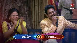 Special guest #Suma in the house.. #BiggBossTelugu3 Today at 10 PM on #StarMaa