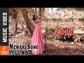 Hisi Dugu || Valentine Day Song 2018 | Darshan Shahi