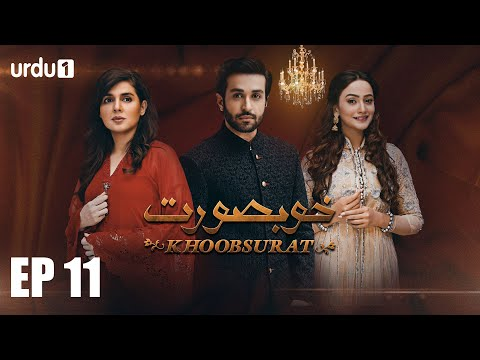 Khubsoorat   Episode 11   Mahnoor Baloch   Azfar Rehman   Zarnish Khan   Urdu1 TV Dramas