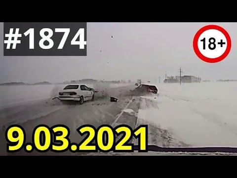 Новая подборка ДТП и аварий от канала Дорожные войны за 9.03.2021