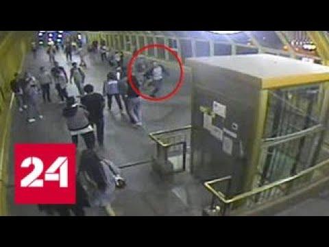 Удар и кома: избившего студента-медика бойца MMA вычислили по записям камер - Россия 24