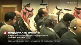 Россия призвала арабские страны поддержать торговое эмбарго территорий ИГИЛ