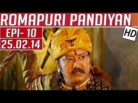 Romapuri-Pandiyan-Epi-10-25-02-2014