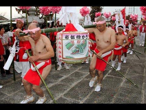 大歳神社の秋祭り本宮