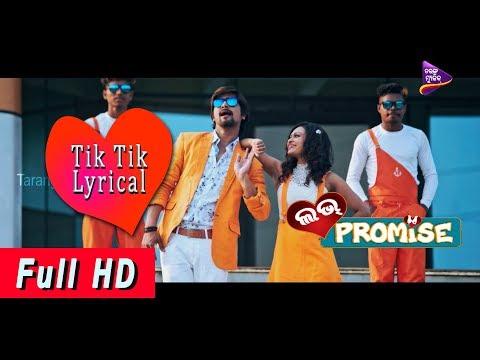 Video Hai Mora Heartbeat - Tik Tik   Full Song with Lyrics   Love Promise   Jaya, Rakesh download in MP3, 3GP, MP4, WEBM, AVI, FLV January 2017