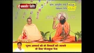 Swami Ramdev ji's life's story of childhood in his