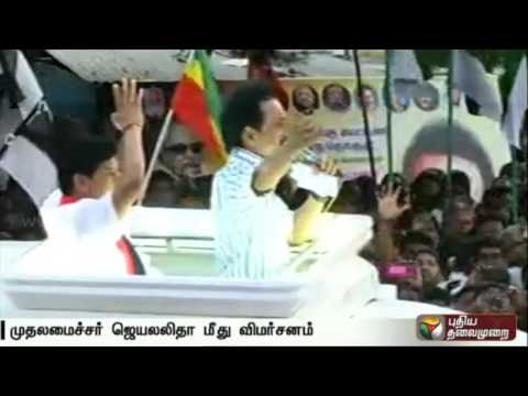 Jayalalitha-have-not-done-anything-that-she-told-in-her-manifesto-MK-Stalin