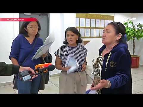 Скандал после экзаменов в ВУЗы Казахстана (видео)