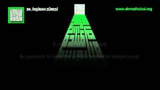 94İNŞİRAH SÛRESİ Abdulbasît Abdussamed'in Sesinden (arapça)