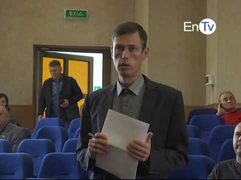Депутаты поддержали введение в Энергодаре социального проекта «Карта энергодарца»