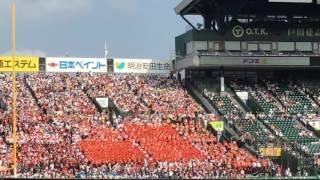 2016年夏 高校野球甲子園大会 市尼崎 戦闘開始 SHOW TIME