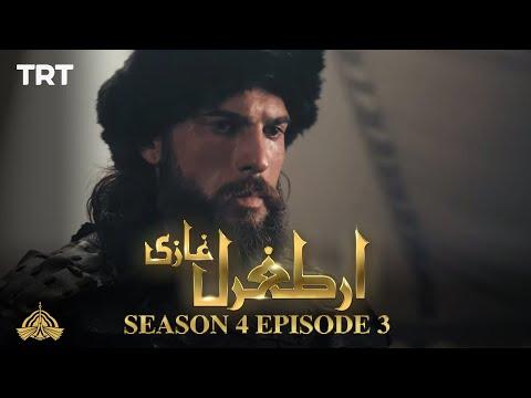 Ertugrul Ghazi Urdu | Episode 3| Season 4