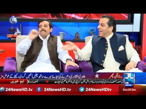 Meray Aziz Humwatno 25 dec 2016