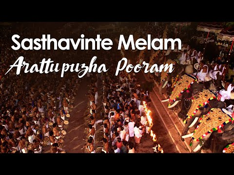 Panchari Melam By Peruvanam Kuttan Marar