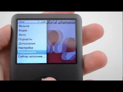 Обзор плеер Apple iPod classic