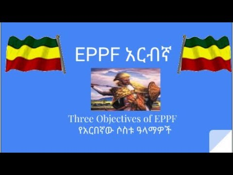 EPPF#Three Objectives Of EPPF