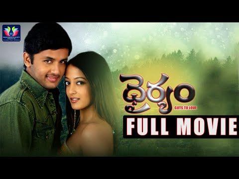 Video Dhairyam Telugu Full Movie || Nithiin || Raima Sen || Teja || Telugu Full Screen download in MP3, 3GP, MP4, WEBM, AVI, FLV January 2017