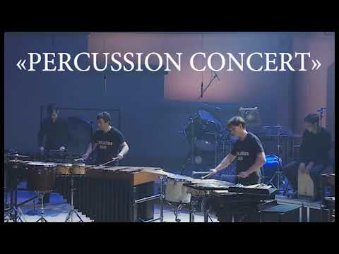 «PERCUSSION CONCERT»
