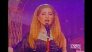 Leila Forouhar - Gharibeh |لیلا فروهر - غریبه