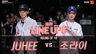 Juhee vs 조라이 – 2019 LINE UP SEASON 5 POPPING Round of 16