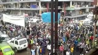 Muslim Demonstration In Ethiopia