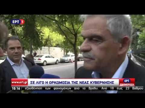Δήλωση του Ν. Τόσκα κατά την άφιξή του στο Προεδρικό Μέγαρο