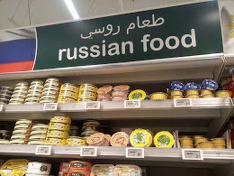 , title : 'Цены на продукты в Дубае. Супермаркет, который нас удивил: CAREFOUR. 2017'