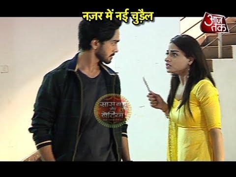 Nazar: SHOCKING! Chudail CONFUSES Piya!