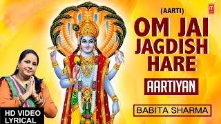 Video Om Jai Jagdish Hare I Aarti with Hindi English Lyrics I BABITA SHARMA I LYRICAL VIDEO, Aartiyan download in MP3, 3GP, MP4, WEBM, AVI, FLV January 2017