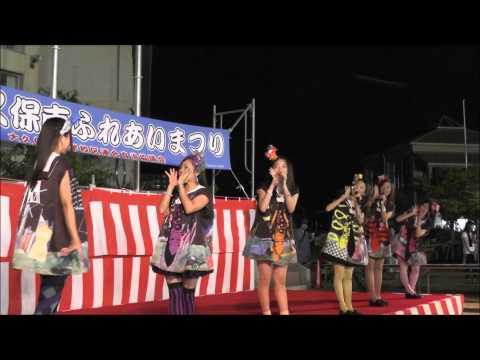 [YENA☆]「言えないよ」大久保南小学校 2014.8.23