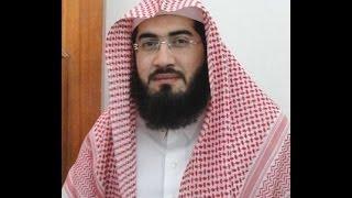 Sheikh Baleela Imam Masjidil Haram Collections