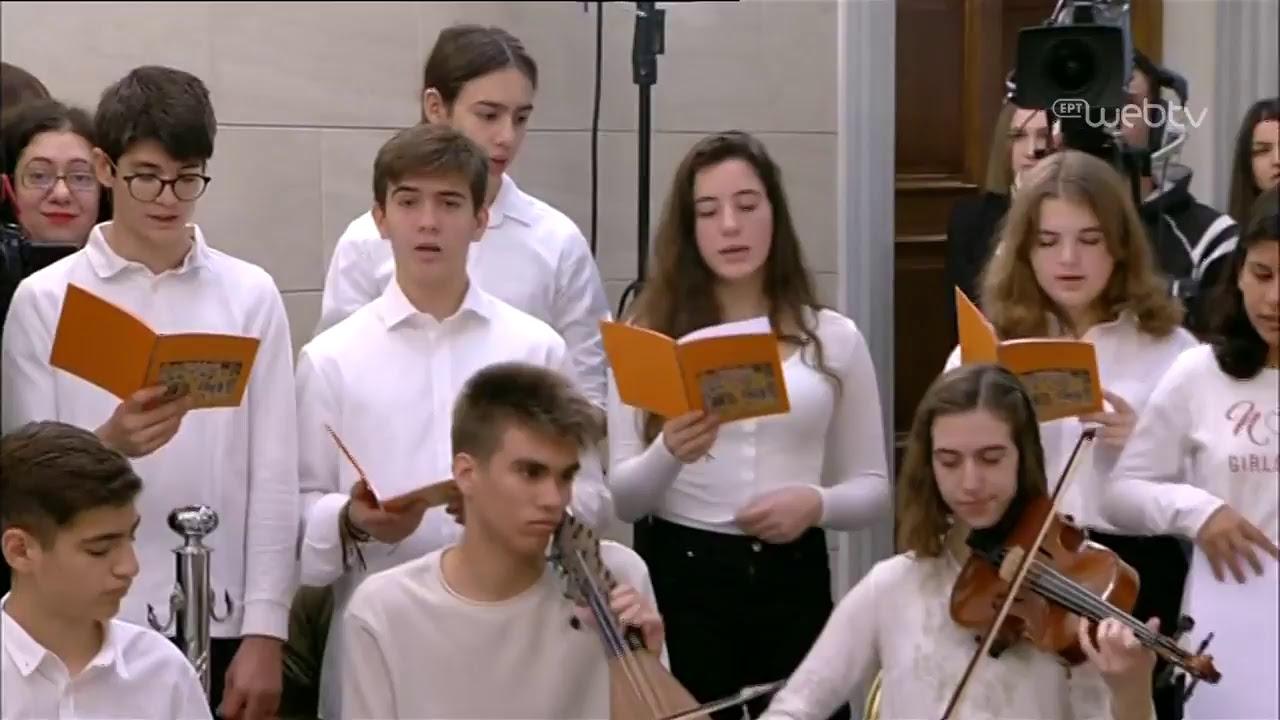 Κάλαντα των Χριστουγέννων από το Μουσικό Γυμνάσιο-Λύκειο Αλίμου