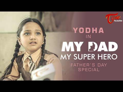 MY DAD MY SUPER HERO , Father s Day Special Telugu Short Film 2017 , Yodha,Directed by Linga Reddy