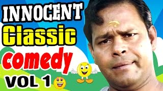 Video Innocent Classic Comedy | Vol 1 | Mammootty | Jayaram | Suresh Gopi | Jagathy | Jagadeesh MP3, 3GP, MP4, WEBM, AVI, FLV Desember 2018