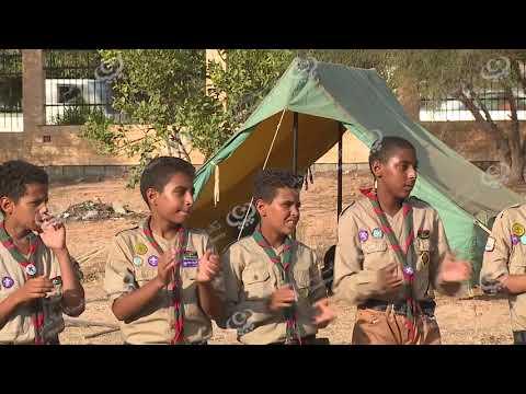 تواصلفاعلياتالمخيمالكشفيببلديةجنزور