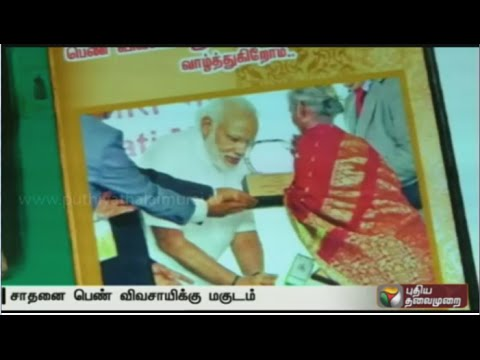 Female-farmer-from-Perambalur-awarded-by-the-centre-for-record-Maize-production