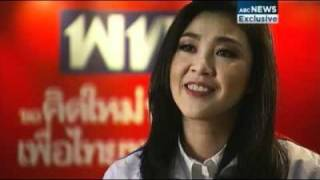 Yingluck Shinawatra Defends Her Campaign