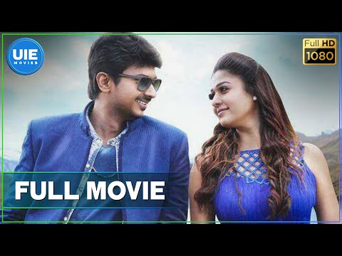 Idhu Kathirvelan Kadhal Tamil Full Movie