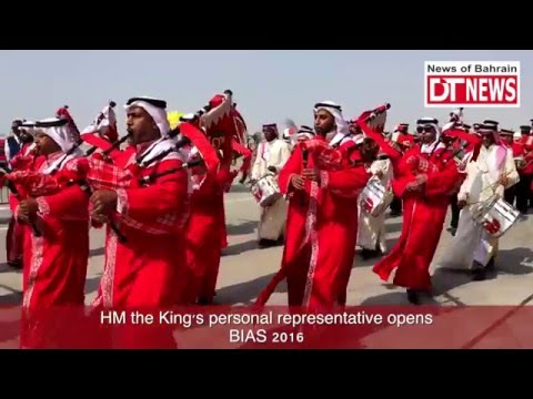 Bahrain International Air Show 2016