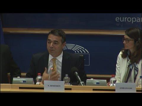 Ο Υπ. Εξωτερικών της πΓΔΜ Ν. Ντιμιτροφ στο Ευρωκοινοβούλιο – Ανασκόπηση