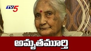 "Video Actor ""Murali Mohan's"" Mother ""Vasumathi Devi"" Interview : TV5 News MP3, 3GP, MP4, WEBM, AVI, FLV Oktober 2018"