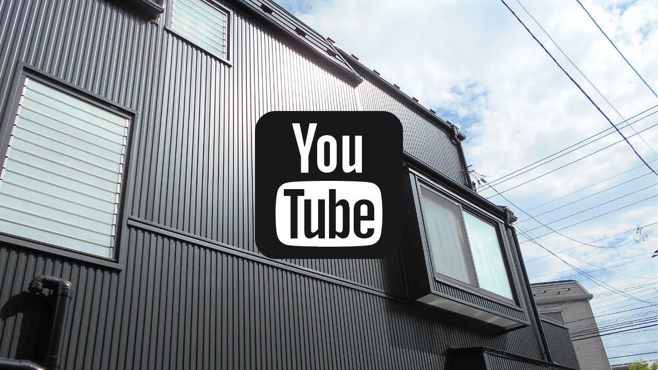 昭和ルーフリモ 設立20周年 イメージ動画