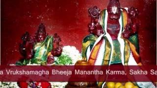 Lakshmi Narasimha Karavalamba Stotram With Lyrics