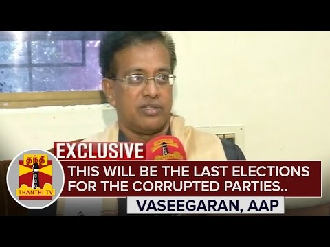This-will-be-the-last-Elections-for-the-Corrupted-Parties--Vaseegaran-AAP