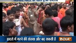 Deogarh India  City new picture : Stampede in Jharkhand: 11 Killed, 40 Injured Near Deogarh Temple - India TV