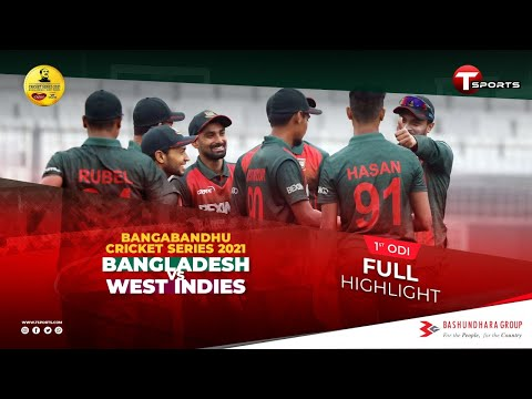 Bangladesh vs West Indies | Extended Highlights | 1st ODI | 2021