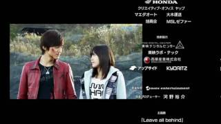 Nonton Kamen Rider Accel Credits   Bloopers Film Subtitle Indonesia Streaming Movie Download