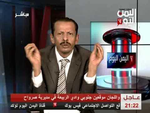 اليمن اليوم 2016 10 26