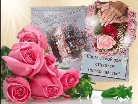 бесплатные открытки послать: