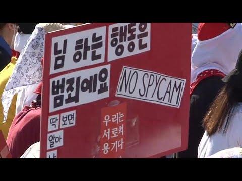 Südkorea: Frauenproteste wegen Pornoskandal /  ...
